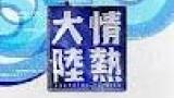 """情熱大陸【MIKIKO/""""逃げ恥ダンス""""生みの親!独創的な振付が生まれる瞬間】"""