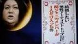 月曜から夜ふかし【眠らない街・錦糸町を調査/身近なアレの正式名称は?】