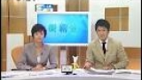 Newsモーニングサテライト【岩崎宏美「ロマンス」から投資を考える】