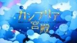カンブリア宮殿【シャリ絶品の回転寿司!究極のおにぎり!ヒット連発企業】