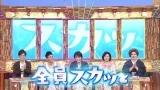 痛快TVスカッとジャパン 大人がダメな若者に喝!SP【ブルゾン悪役初挑戦】