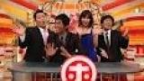ホンマでっか!?TV【鈴木京香の悩み!年下と気楽に付き合いたい】